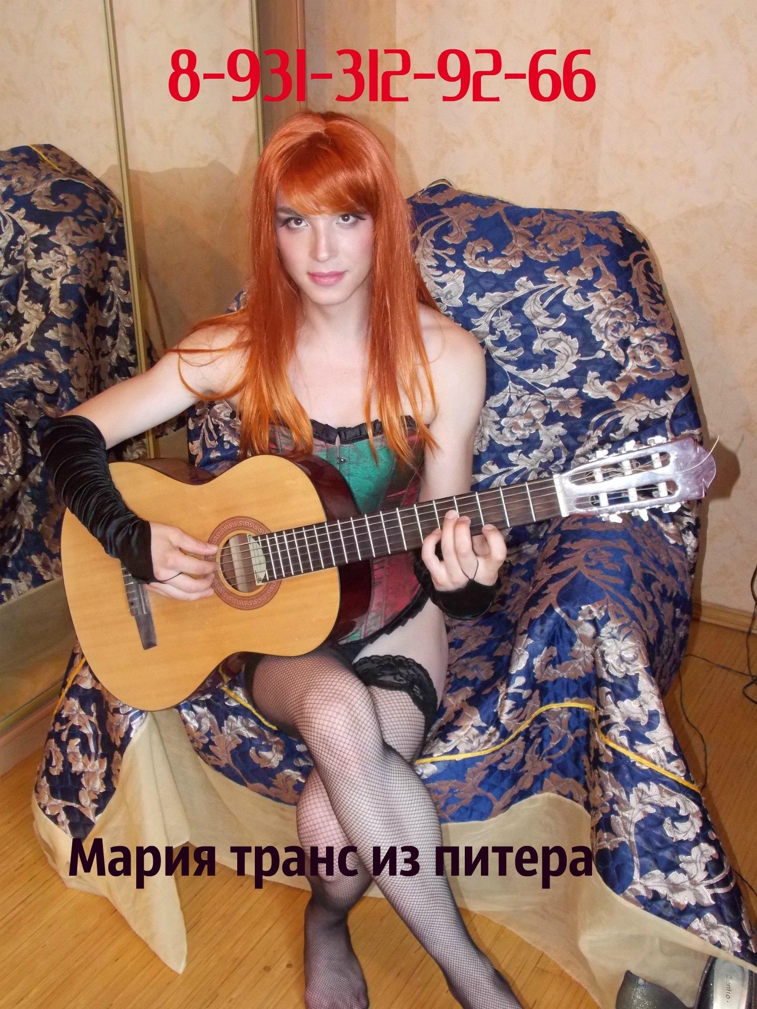 transseksual-zhenya
