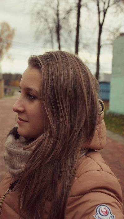 Софья Пайкова, 6 августа 1997, Тверь, id91256346