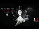 Total War Arena 🔔 Друоид Повар У Его самые сочные Сетапы Ммм Белиссимо