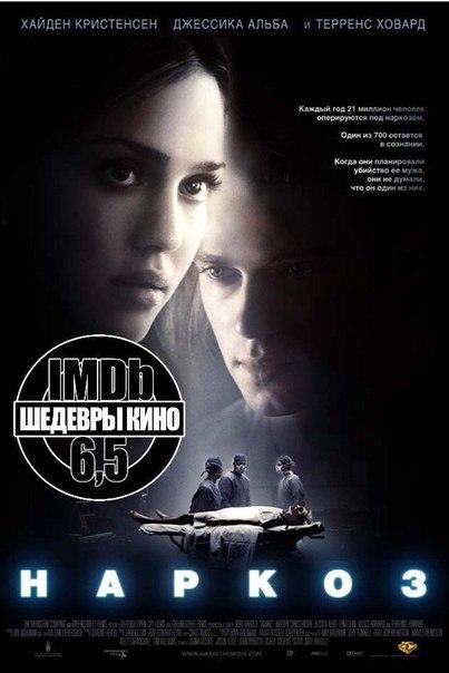 Этот фильм стал настоящей классикой психологических триллеров.