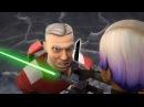 Ursa Kills Gar Saxon/Sabine's Decision [1080p]