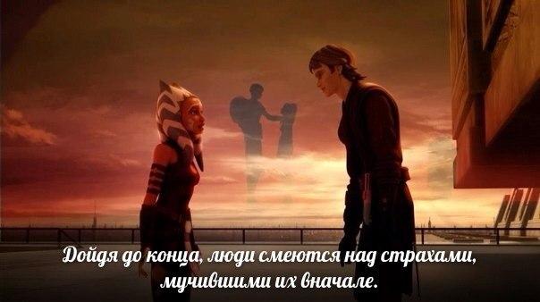 Звёздные войны - Асока Тано | ВКонтакте
