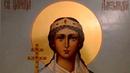 Икона Александра Понтийская