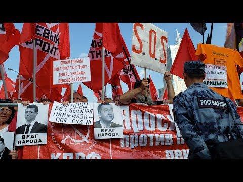 ☄ Марш миллионов против повышения пенсионного возраста. Митинг. Москва. Трансляция