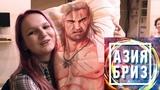 АзияБриз 2018 (косплей-фестиваль) - Когда Алина берет интервью у самой себя
