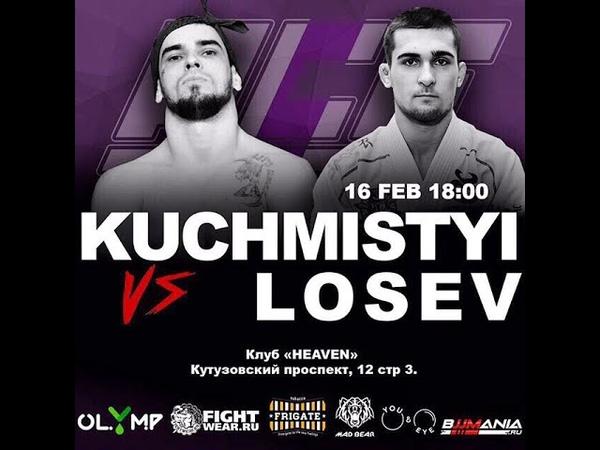 Кучмистый VFT vs Лосев Ribeiro Absolute Championship Frigate ACF Jiu Jitsu