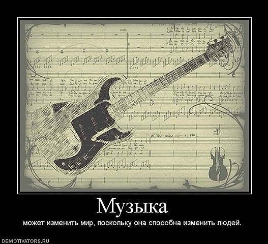 видео приколы музыка:: pictures11.ru/video-prikoly-muzyka.html