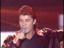 Олег Газманов - На Заре Песня года 1999