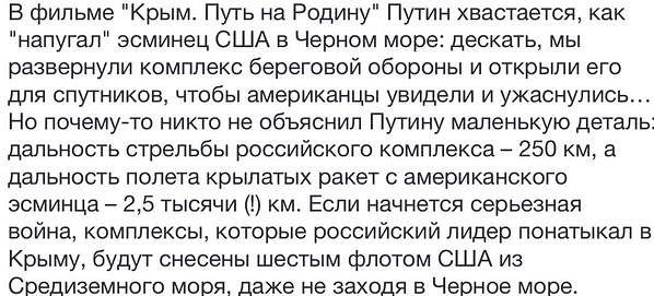 В Крыму оккупанты продлили срок перерегистрации УПЦ КП - Цензор.НЕТ 5155