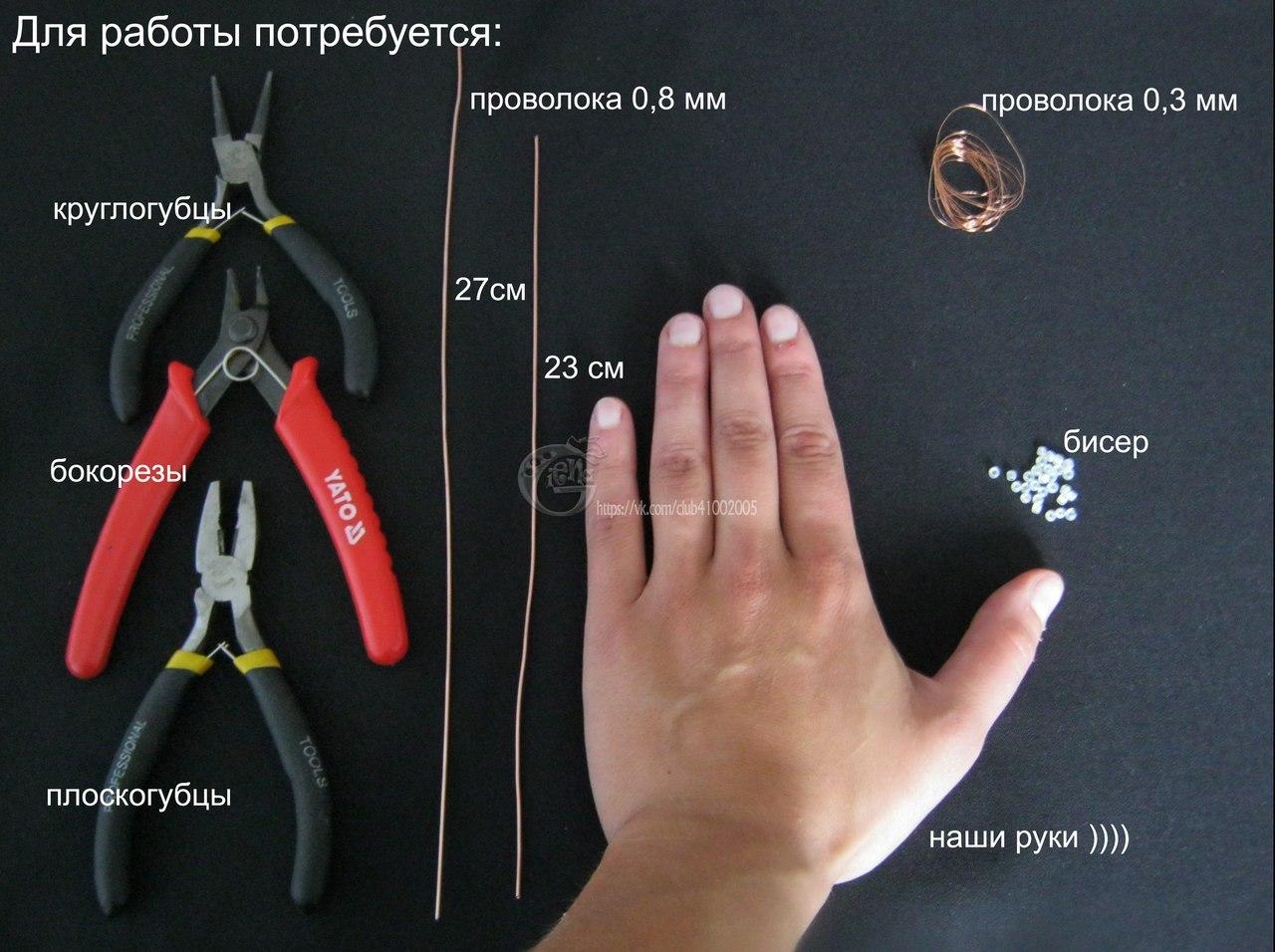 кафф бабочка своими руками