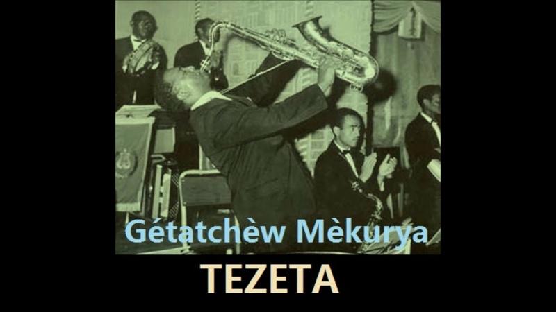 ETHIOPIA Top Artists- Gétatchèw Mèkurya- Tezeta [Instrument]
