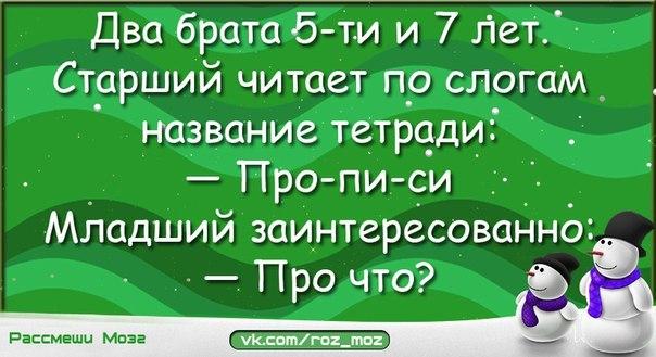 https://pp.vk.me/c7003/v7003444/180e4/GWiYj4vsTfM.jpg