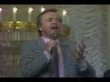 Евгений Мартынов - Песня о моей любви (1989; муз. Евгения Мартынова - ст. Сергея Острового)