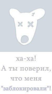 Василина Червалюк, 5 апреля , Омск, id207885899