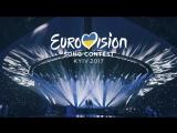 Eurovision 2017 in Ukraine - Celebrate Diversity