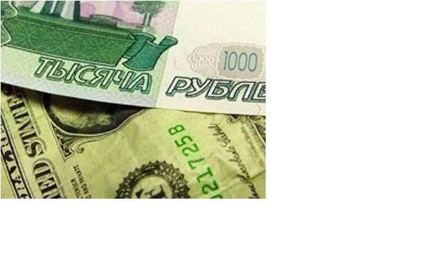 Кредит в рублях или долларах – что выбрать.Гражданам, которые не сли