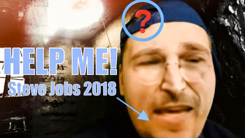 Стив Джобс ЖИВ — Последнее Обращение 2018 (remastered version fullHD)