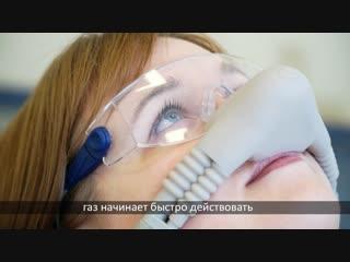 Седация закисью азота при удалении зубов у взрослых пациентов в Стоматологической центре