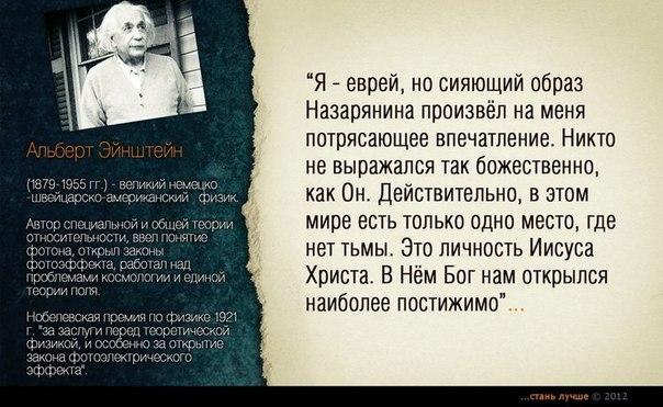 Высказывания о Боге - Страница 3 QAki6KeObG8