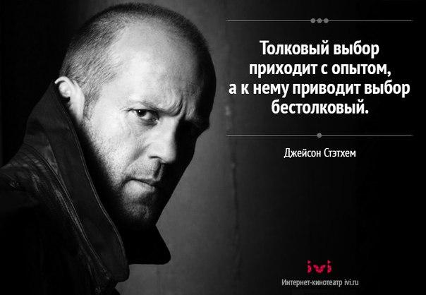 ivi ru смотреть фильмы онлайн бесплатно без регистрации 2015