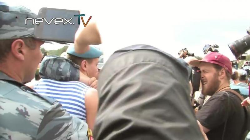 Камикадзе-гей, ВДВ и ОМОН - встреча на Дворцовой 02.08.2013.mp4