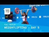 Weightlifting - Women -63 kg Final | Full Replay | Nanjing 2014 Youth Olympic Games