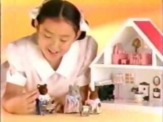 【懐かCM】エポック社 シルバニアファミリー ロイヤル(1989年)