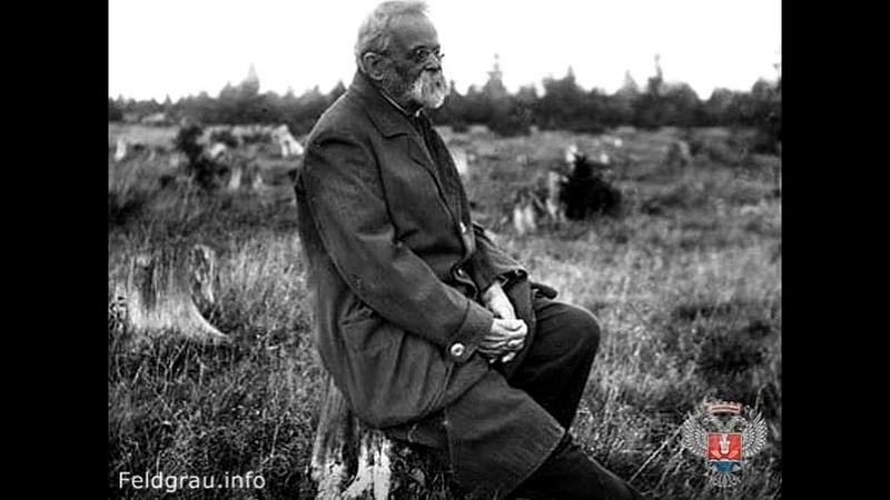 88 летний снайпер Николай Александрович Морозов