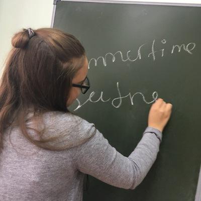 Екатерина Тамаркина