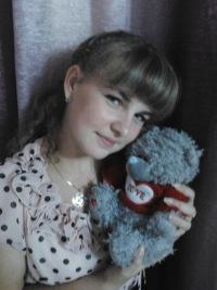 Жанна Цветкова, 8 июля 1993, Челябинск, id186240381