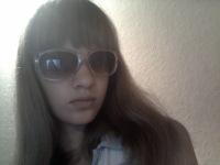 Алина Карагачева, 5 апреля 1977, Таганрог, id175635452
