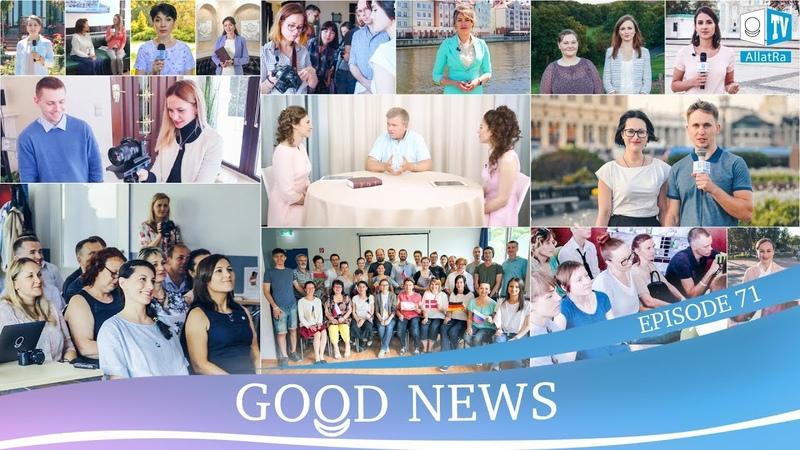 When you do GOOD – LOVE multiplies. Good News on ALLATRA TV channel