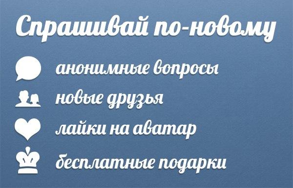 Фото №309929219 со страницы Ивана Петрова