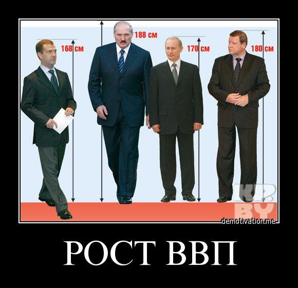 Риск в том, что Россией управляет иррациональный лидер с манией величия, - Бжезинский - Цензор.НЕТ 6501