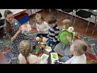 Детский урок английского языка в школе BIG BEN