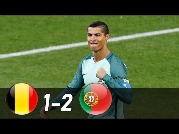 Belgium vs Portugal 1-2 | All Goals Extended Highlights