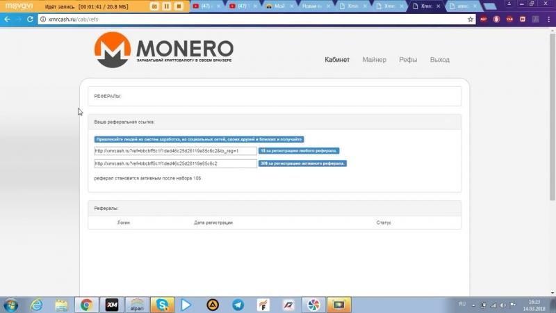 [SIARHEI ARTSIUSHENIA] Майнинг без вложения Monero Бесплатно на старом компе