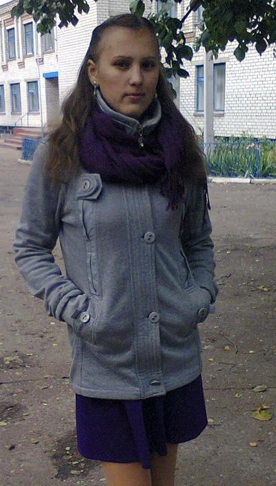 Ярослава Гнатенко, 29 августа , Киев, id175855144