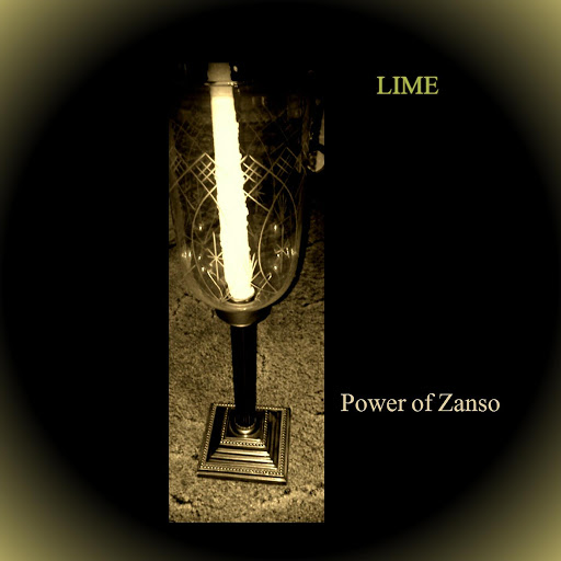 Lime альбом Power of Zanso