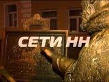Спустя несколько часов после открытия вандалы стали уродовать улицу Рождественскую