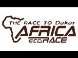 По пути в Дакар! Can-Am X Race 2018 и Africa Eco Race