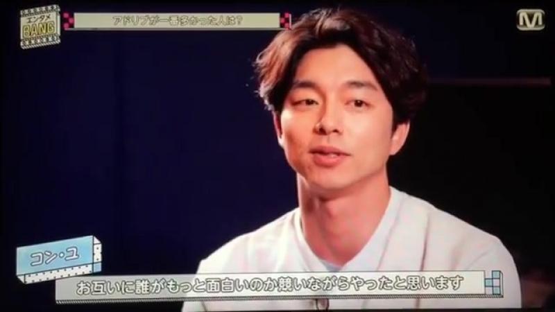 [Ч2] DVD Токкэби
