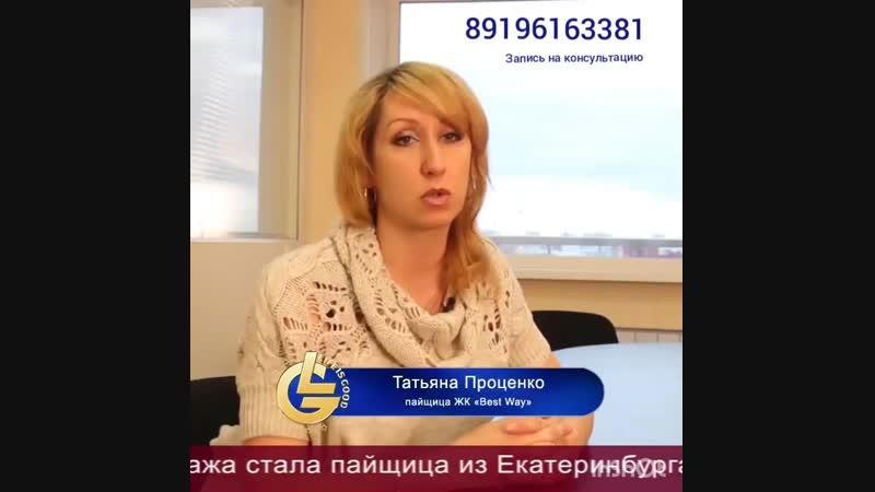 VID_168691021_233745_056.mp4