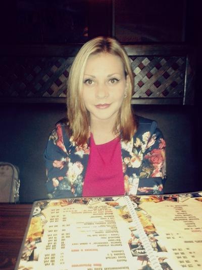 Анна Любицына, 29 июня , Одесса, id193991021