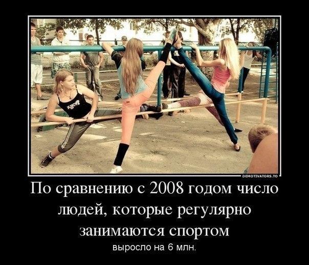 Люблю, прикольные картинки мотивация к спорту