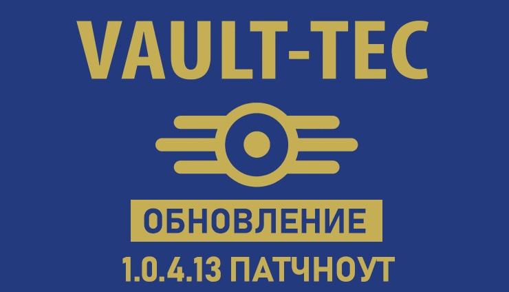 Авторы мода Capital Wasteland, который переносит весь контент Fallout 3 на движок Fallout 4, заявили о возобновлении разработки модификации.
