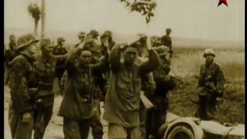 Ставка Катастрофа 1941 год Док фильм 1 серия из 4