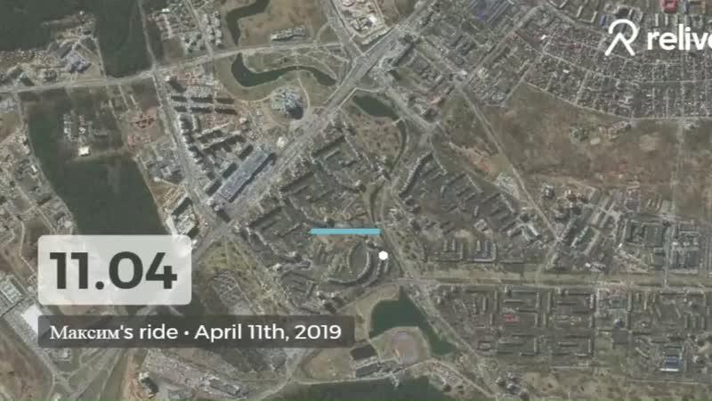 11 апреля 2019 г. в 0_24 2019-04-12 02-29-36.mp4