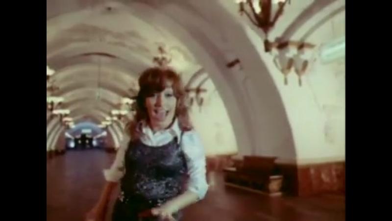 Алла Пугачева Арлекино 1976