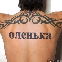 Ольга Рамазанова, 13 августа 1986, Салават, id193134384